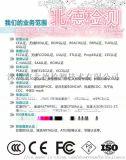 卷发器kc认证费用韩国kc认证机构