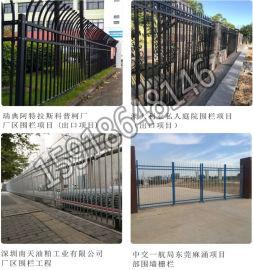 清远**铁艺护栏 广州双向弯头栏杆 锌钢栅栏定做