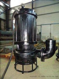 ZSQ型潜水纸浆泵 耐磨渣浆泵 江淮生产厂家批发