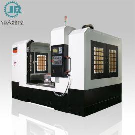 cnc机床工厂直销铝板数控加工中心 高精密高速度