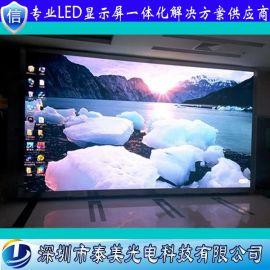 舞台两边侧墙P5LED全彩屏价格 报告厅主席台LED大屏幕规格