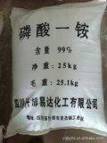 99%磷酸二氢铵 磷酸一铵(MAP)(12-61-0) 阻燃、灭火剂