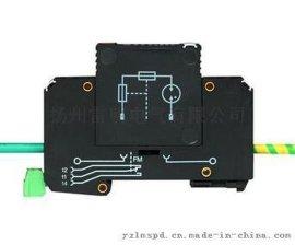 f-ms25-pvt/fm二次接地过电压保护插件