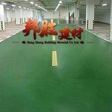 彩色金刚砂耐磨地坪材料 混凝土地面硬化剂 金刚砂地坪 耐磨材料