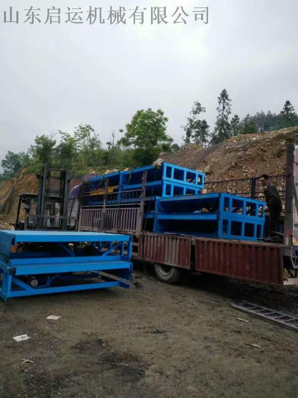 直销 移动式液压登车桥 电动液压简易大型货梯升降机卸货平台10吨