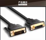 DVI高清數據線公對母顯示器延長線1米