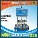 【廠家直銷】浙江桌上多功能小熱熔機四柱小型熱熔機
