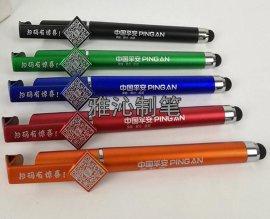 广州定制礼品促销广告笔1000支起中高档礼品笔