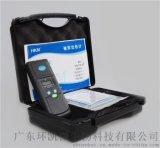 攜帶型水質檢測儀(餘氯檢測儀 總氯比色計 )