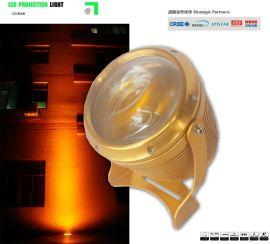 璨华照明20W30w土豪金LED聚光灯投射投光灯