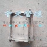 SSJB型不锈钢压盖式松套伸缩接头DN300