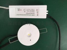 澳洲飞碟应急灯3W_5W白光UFO应急筒灯照明三小时深圳登峰出品