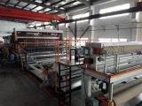 PE超寬幅土工膜、防水卷材生產線(CRCC)