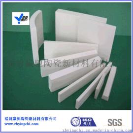 供应山东潍坊滨州92氧化铝耐磨陶瓷衬板粘接板