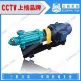山东船用海水泵型号,经销商,长沙水泵厂
