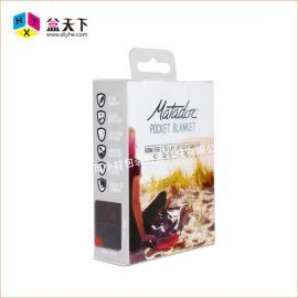 盒天下pet胶盒 透明塑料盒 环保丝巾包装盒 pvc胶盒定制
