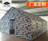 【秦兴】野外迷彩帐篷 户外折叠施工帐篷 户外用品野营帐篷 寒区单帐篷