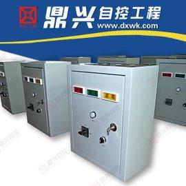AC信号箱 通风方式信号控制箱  防爆控制箱  人防信号控制箱