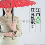 厂家一手货源一件代发原创品牌禅衣茶人服改良汉服中式棉麻服装二喜茶服