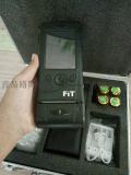 路博環保供應FiT353型手持式觸摸彩屏酒精檢測儀
