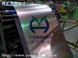 永汇铝业供应桔皮花纹防锈防腐保温合金铝卷
