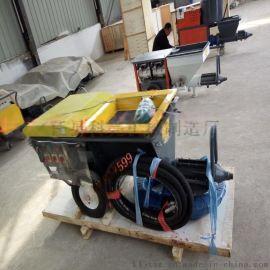 全力推荐墙面抹灰喷浆机器全自动水泥喷浆机