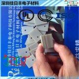 散熱陶瓷片 高導熱陶瓷片氧化鋁陶瓷墊片絕緣陶瓷基片