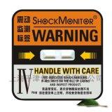 熱銷 防碰撞標籤 ShockMonitor國產專利震動監測標籤 橙色75g