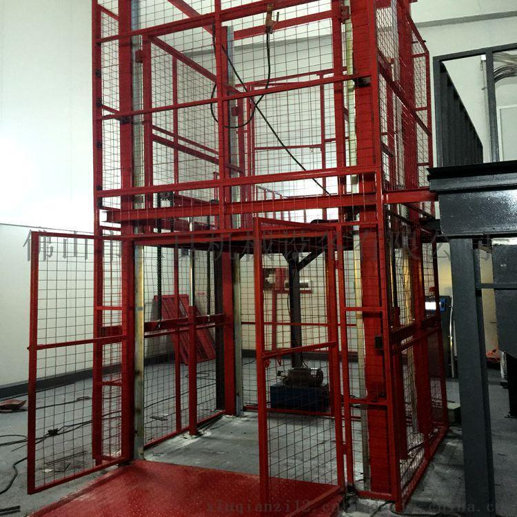 室内升降梯、液压升降机、货运电梯生产商