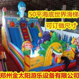 金太阳游乐 大型充气城堡 大型充气滑梯 儿童充气城堡