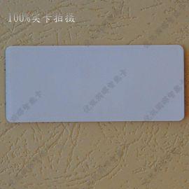 NFC柔性标签高频13.56MHZ抗金属电子标签