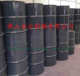 供应润滑油包装桶 不锈钢桶 铁桶 金属桶200L