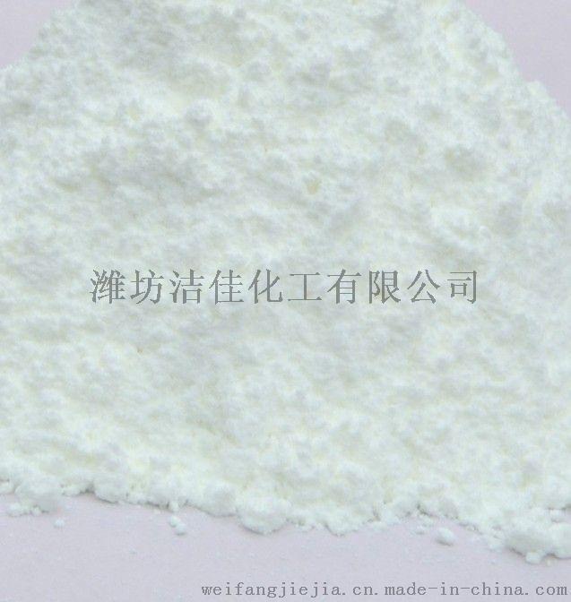 洁佳牌ok-520消光粉 透明性优良 消光高效 易添加分散