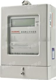 单相电子表 液晶 计度器厂家直销 DDS228