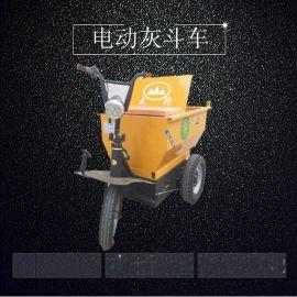 工程电动拉灰斗车、养殖场饲料车