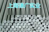 316L不鏽鋼圓鋼,SUS316L不鏽鋼棒耐高溫抗腐蝕精密機械首選材料