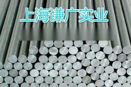 316L不锈钢圆钢,SUS316L不锈钢棒耐高温抗腐蚀精密机械**材料