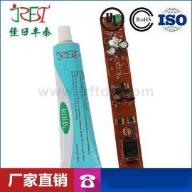 单组份防水密封粘接RTV硅胶 液体硅橡胶 电子电器粘接剂 电子原件密封材料