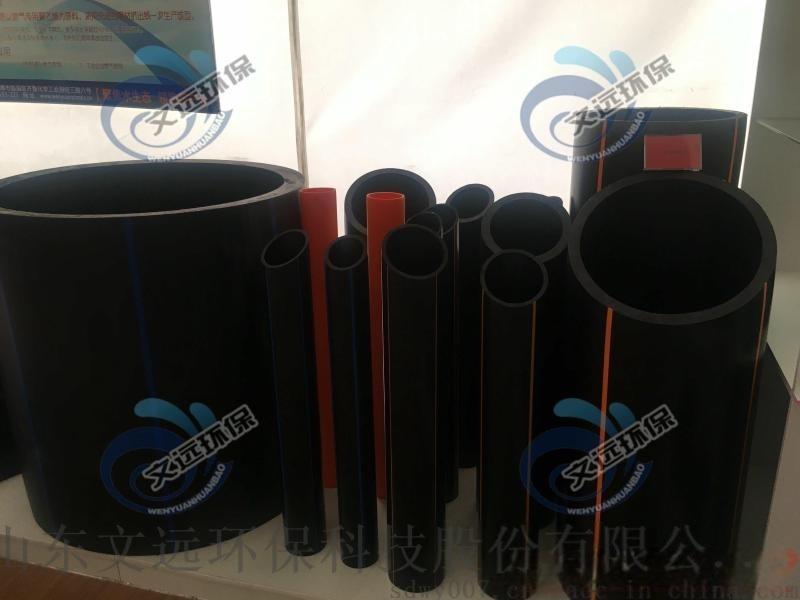 pe燃气管管道-pe燃气管-村村通项目-农村煤改气