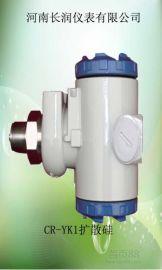 河南长润CR-YK1IC扩散硅压力变送器厂家直销