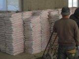 青岛桥梁支座灌浆料、超细早强灌浆料价格