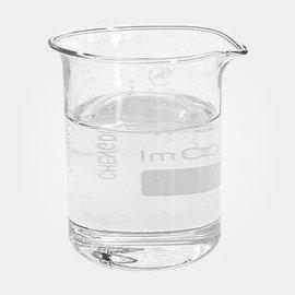 1, 3-二氯丙醇 CAS号: 96-23-1