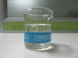 GFS-315 DA-01 纸张分散剂。水性造纸助剂 涂布纸涂料分散剂