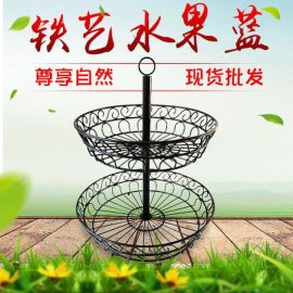 厂家直销铁艺欧式双层水果篮 创意家居厨房日用收纳沥水果置物篮
