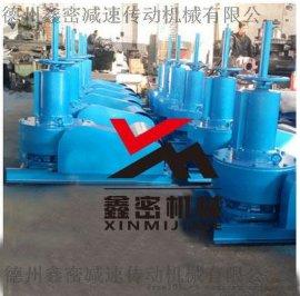 供应JWZ460铸铁减速机 污水处理刮泥机蜗轮减速机