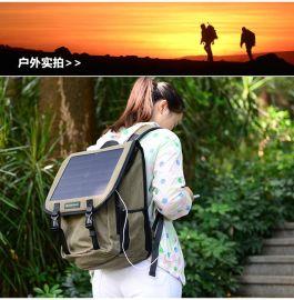 适合年轻人的时尚太阳能充电背包 男女通用商务双肩背包