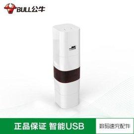 公牛插座USB多国通用旅行转换器转换插头欧标英标美意标德标