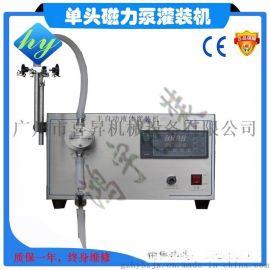供應小型臺式磁力泵液體灌裝機