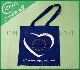 厂家定做欧美标准环保帆布袋 全棉帆布袋 丝印帆布袋