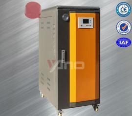 LDR0.143-0.8电蒸汽锅炉 免**电蒸汽发生器